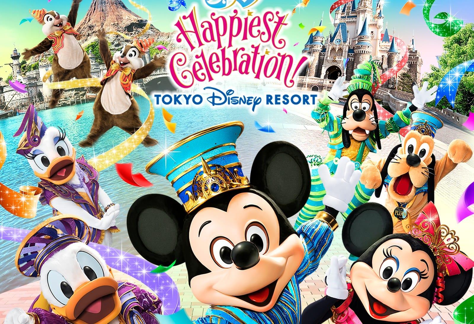 最愛米老鼠跟唐老鴨!「 Happiest Celebration!」賀東京迪士尼度假區35歲!