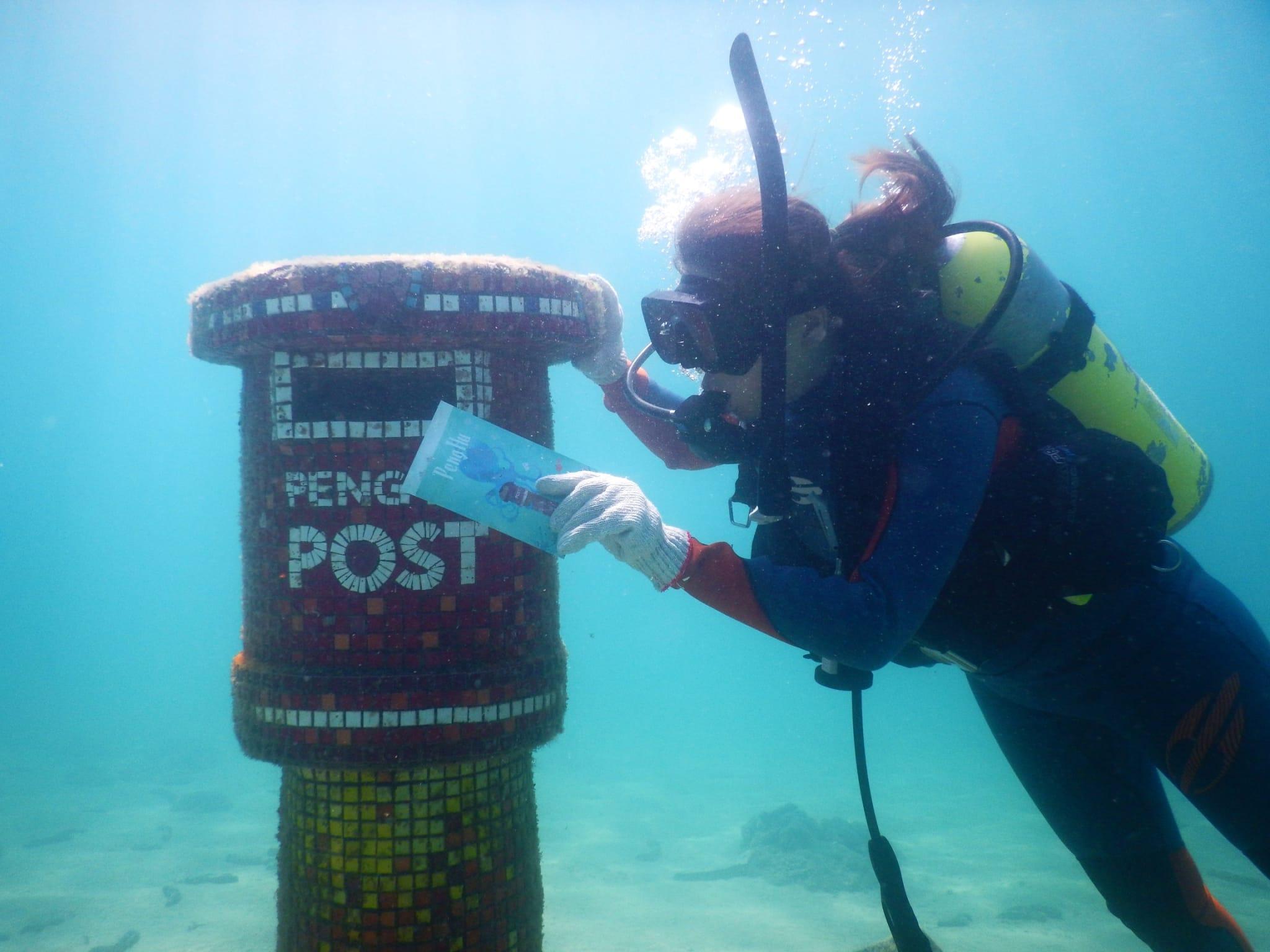 來澎湖獨享海洋四種玩法,記得去「海底郵筒」寄張明信片給自己!
