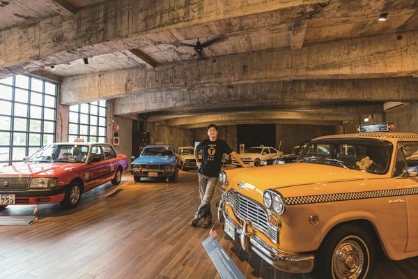 全球唯一 品味經典計程車歷史和風華 TAXI Museum計程車博物館