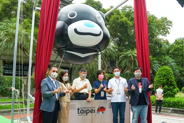 「臺東x臺北」城市加乘計畫啟動  合作大使熊讚超Q熱氣球造型將現身臺東熱氣球嘉年華